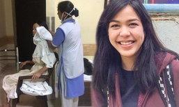 น้องขิม แอดมินเพจดังป่วยหนักที่อินเดีย แม่ไม่ขอรับเงินช่วยเหลือ