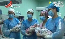 คุณแม่ยังสาวชาวจีน ให้กำเนิดลูกแฝด 4 คนในคราวเดียวกัน