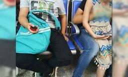 ฉาวโฉ่! จีนวิจารณ์เละ หนุ่มล้วงหน้าอกเด็กสาวกลางสถานีรถไฟ