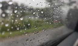 กรมอุตุฯเผย กทม.ฝนตกร้อยละ 40 เตือนภาคใต้ระวังอันตราย