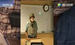 อาจารย์มะกันใส่หมวก-เสื้อเกราะ ประท้วงกฎหมายให้นร.พกปืน