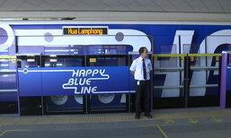 รถไฟฟ้าเชื่อมต่อเตาปูน-บางซื่อ เปิดแล้ววันนี้