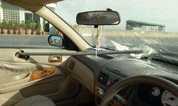 สาวเล่านาทีระทึก ขับรถบนโทลล์เวย์ จู่ๆ ท่อเหล็กปริศนาพุ่งเสียบหน้ารถ