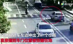 หวิดดับ! เด็กน้อยโกรธปู่แกะซองไส้กรอกช้า วิ่งข้ามถนนจนถูกรถเฉี่ยว