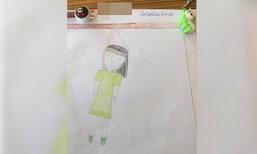 ครูเป็นห่วง! เด็กป.6 วาดรูปใช้ผ้าขาวม้าแขวนคอตาย