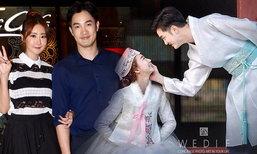 อ้วน รังสิต ควงแฟนสาวชาวเกาหลี ประกาศแต่งงาน!!