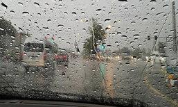กรมอุตุนิยมวิทยา เตือนฝนตกหนัก กทม.-ปริมณฑล ร้อยละ 40