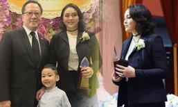 ตั๊ก บงกช ยังคิดถึงแม่ ยกครอบครัวมารับรางวัลลูกกตัญญู