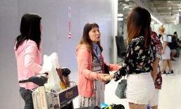 พี่และแม่ น.ศ.ไทยตกเหว กลับไทย ไม่ท้อจะครบ 1 เดือน อาจขอรัฐบาลไทยช่วย