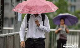 อุตุฯ เผยไทยตอนบนฝนตกหนักบางพื้นที่ – กทม.มีฝนร้อยละ 70