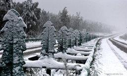 โปรยปรายก่อนกำหนด หิมะแรกในแดนมังกรที่เฮยหลงเจียง