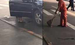 ชวนอี๋! พ่อแม่จีนให้ลูกฉี่-อึหน้าอาคารสนามบิน ทิ้งขยะไว้แล้วขับรถจากไป