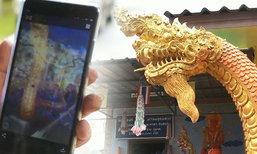 นักธุรกิจถ่ายภาพ 'รูปปั้นพญานาค' ปรากฏแสงประหลาด ชาวบ้านแห่สักการะ