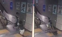 หวาดเสียว! สาวจีนเดินตกช่องพื้นในสถานีรถไฟใต้ดิน หายวับทั้งตัว