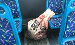 ป้าจีนกลัวขโมยขึ้นบ้าน หอบเงินใส่ถุงไปเที่ยวด้วย สุดท้ายลืม!