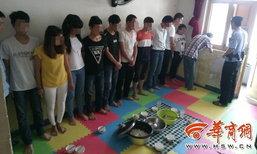 ตำรวจจีนบุกตรวจรังแก๊งแชร์ลูกโซ่ ผงะกลิ่นถึงกับอ้วกแตก