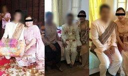 """อดีตเจ้าบ่าว 8 ราย ร่วมมือไล่ล่า """"น้ำมนต์"""" สาวแสบหลอกแต่งงาน"""