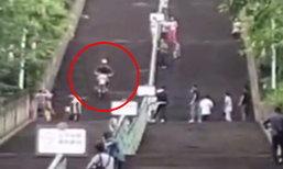 หนุ่มจีนโชว์วิบากขี่รถลงบันได 800 ขั้น แต่พลาดมหันต์