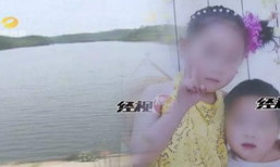 เด็กจีนร่วงตกน้ำ ตะโกนให้น้องไปเรียกผู้ใหญ่ ไม่ต้องลงมาช่วย!