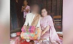 แฉประวัติสาวหลอกเหยื่อแต่งงาน มีหมายจับฉ้อโกง 4 คดี