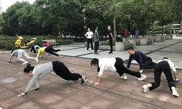 ชาวจีนแห่คลานออกกำลังกาย ผู้เชี่ยวชาญบอกมาจากท่าโบราณ