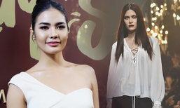 """""""น้ำตาล"""" ไม่ซีเรียส ไม่ได้เดิน Elle Fashion Week โต้งานหด"""