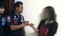 กู้ภัยช่วยสาวประเภทสองไลฟ์สด FB ผูกคอตาย