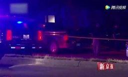 เกิดเหตุกราดยิงในบ้านพักที่เท็กซัส ดับอย่างน้อย 8 ศพ