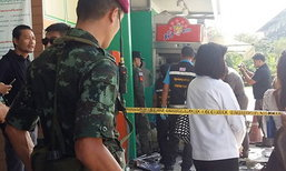 EOD คาดมือบึ้มตู้ ATM ฉกเงินใช้ระเบิดซีโฟร์ก่อเหตุ