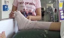 หลั่งน้ำตา! นักเรียนนาฏศิลป์ เจ็บหนักกระดูกข้อเท้าแตก ลั่นไม่ให้อภัยคนร้าย