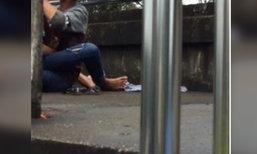 ตำรวจเร่งหาตัว หนุ่มสาวมีเซ็กซ์บนสะพานลอย