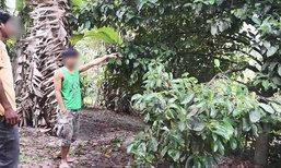 สุดสลด ! หนุ่มใหญ่น้อยใจ ภรรยาขอกลับบ้าน ผูกคอดับใต้ต้นมังคุด