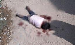 สลด! เด็ก 4 ขวบถูกสุนัขจรจัดรุมกัดตาย คนมุงถ่ายรูปไม่ยอมช่วย