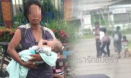 สะเทือนใจ! หนุ่มคลั่งจะจับทารกกดน้ำ 2 สาวพลเมืองดีช่วยทันรอดตายหวุดหวิด