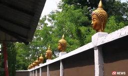 ชาวพุทธไม่สบายใจ ฝรั่งใช้เศียรพระพุทธรูป ตกแต่งกำแพงบ้านที่เชียงใหม่