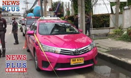 โชเฟอร์แท็กซี่ จอดรถนั่งอาเจียนเป็นเลือด ก่อนเสียชีวิตริมทาง