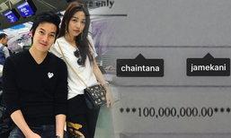 เชน ธนา โพสต์ภาพฝากเงินเข้าบัญชี 100 ล้าน รวยอู้ฟู่ฉุดไม่อยู่
