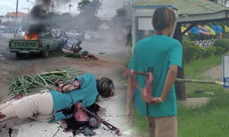 แตกตื่นทั้งอำเภอ!  อุบัติเหตุรถพุ่งชนไฟลุกท่วม เหยื่อถูกไม้เสียบไส้ทะลักเดินริมถนน