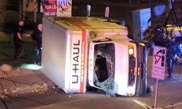 คนร้ายขับรถพุ่งชนตำรวจ-ประชาชนที่แคนาดา คาดเป็นเหตุก่อการร้าย