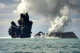 แผ่นดินไหวแปซิฟิกใต้ 7.9ริกเตอร์ ก่อสึนามิ!