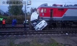 รถไฟรัสเซียชนรถบัสที่รัสเซีย เสียชีวิตแล้ว 19 เจ็บอีก 15