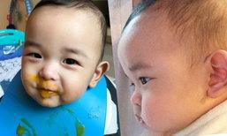 """น่ารักน่าฟัด """"น้องตฤน"""" ลูกวิกกี้-ชาย วัย 6 เดือน แก้มเป็นก้อนๆ"""