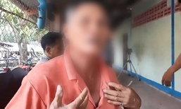 หญิงวัย 64 ปี ป่วยโรคหัวใจ ดับปริศนาคาบ้าน สามีเชื่อตกใจเสียงประทัดดังจนช็อก