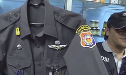 ตำรวจใช้ ม.44 บุกจับบริษัทตุ๋นเหยื่อลงทุน สูญนับล้าน