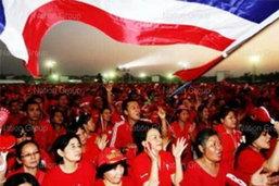เสื้อแดง ซัดฝ่ายมั่นคงเขียนแผน ตากสิน เอง หวังฟันงบฯ