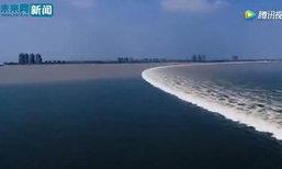 ชาวจีนแห่ชม ปรากฏการณ์คลื่นยักษ์ที่แม่น้ำเฉียนถัง