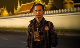 เปิดบันทึกจิตอาสา แฮค ชวนชื่น ภาพคนไทยรอเข้ากราบพระบรมศพ