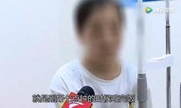 น่ากลัว! สาวจีนตาบอดกะทันหัน เหตุติดเล่นเกมบนมือถือหนัก