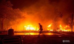 เกิดไฟป่ารุนแรงในแคลิฟอร์เนีย อพยพ 2 หมื่นคน ดับแล้ว 10 ราย