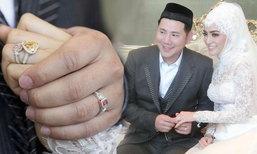 ความหมายลึกซึ้ง! แหวนแต่งงาน พิ้งกี้ - เพชร หัวใจสีเหลือง